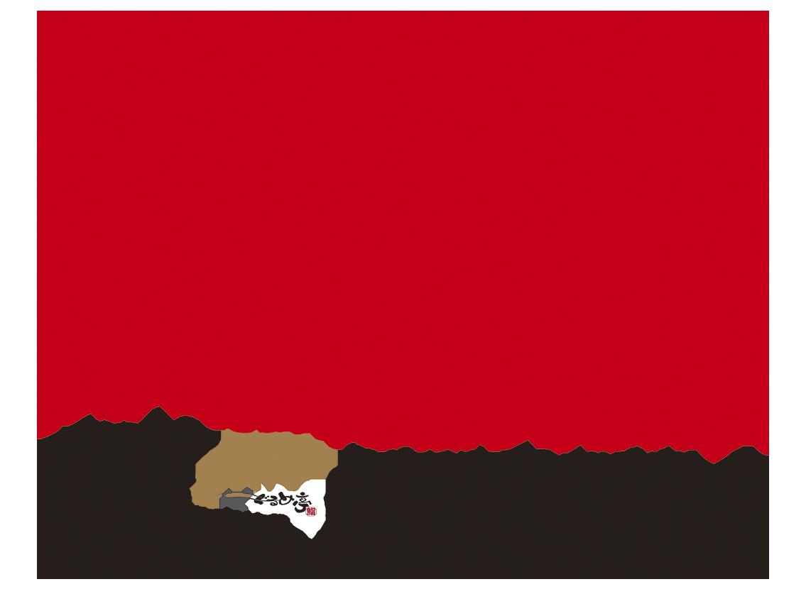 TAKEOUT OK!